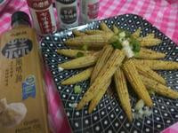 氣炸鍋料理-十分鐘上菜-五香玉米筍