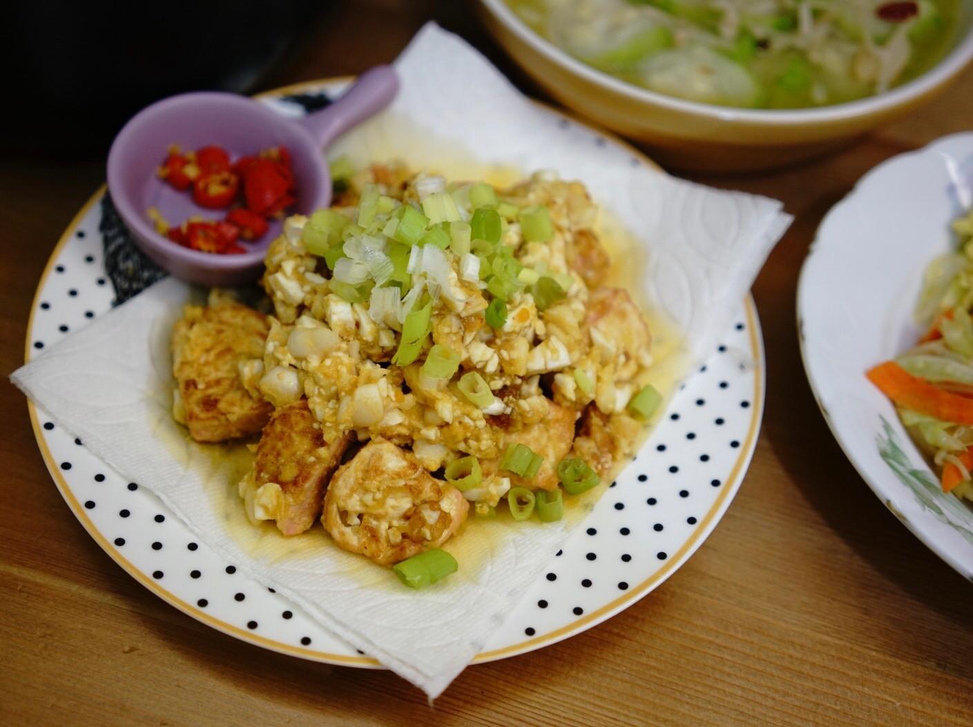香蒜金沙豆腐