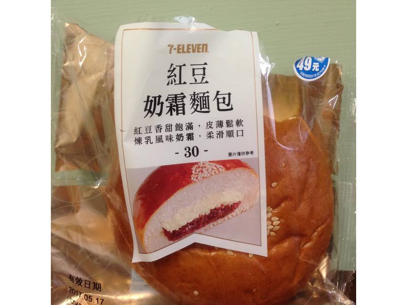 紅豆奶霜麵包