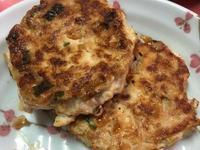 雞肉漢堡排