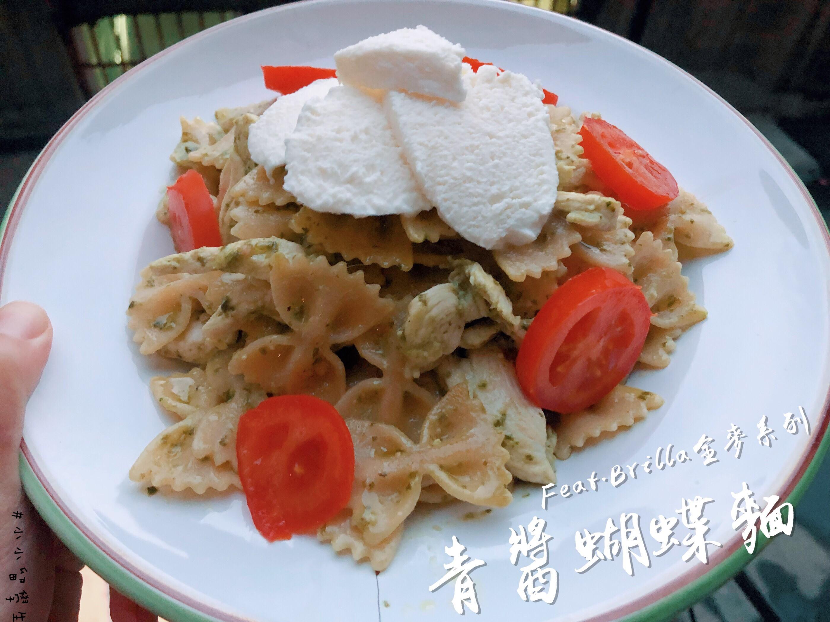 青醬蝴蝶義大利麵