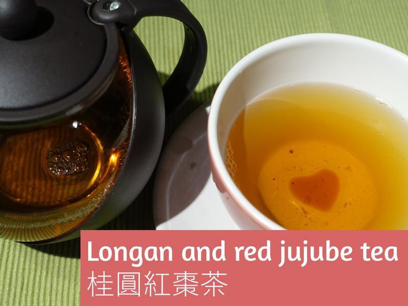 月子桂圓紅棗茶