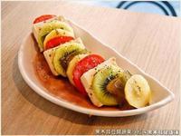 黑木耳豆腐蔬果沙拉.柯媽媽の植物燕窩