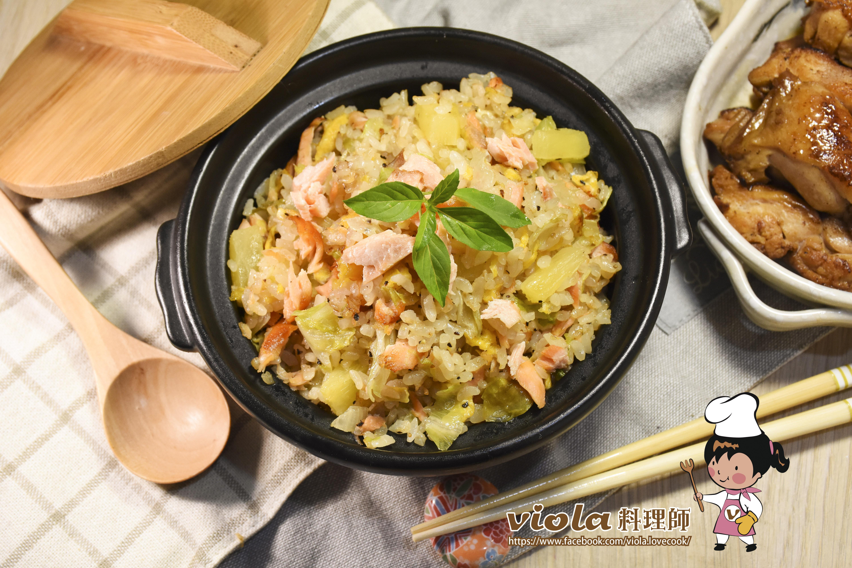 日式風味的鮭魚炒飯