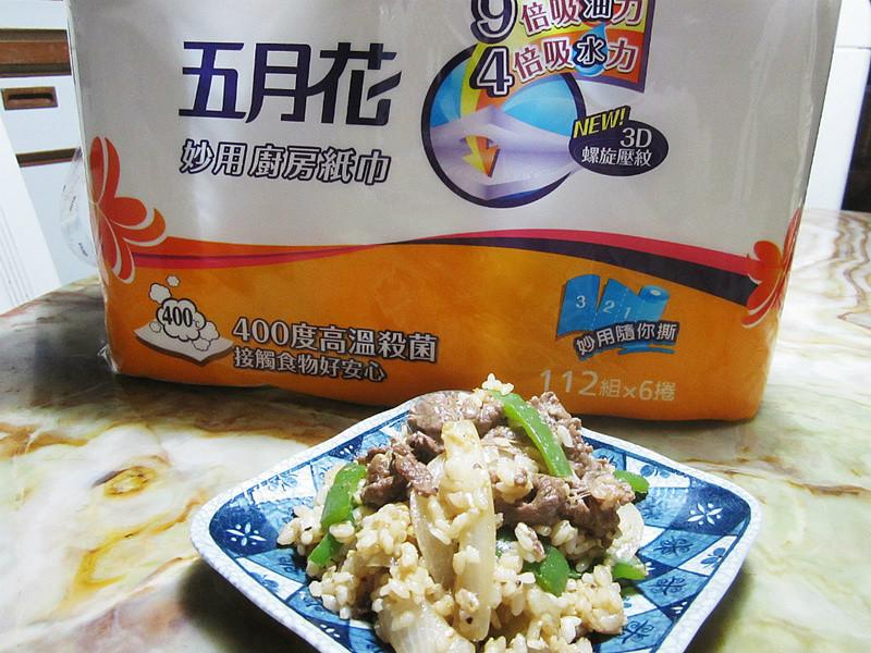 五月花妙用廚紙-黑胡椒牛柳炒飯