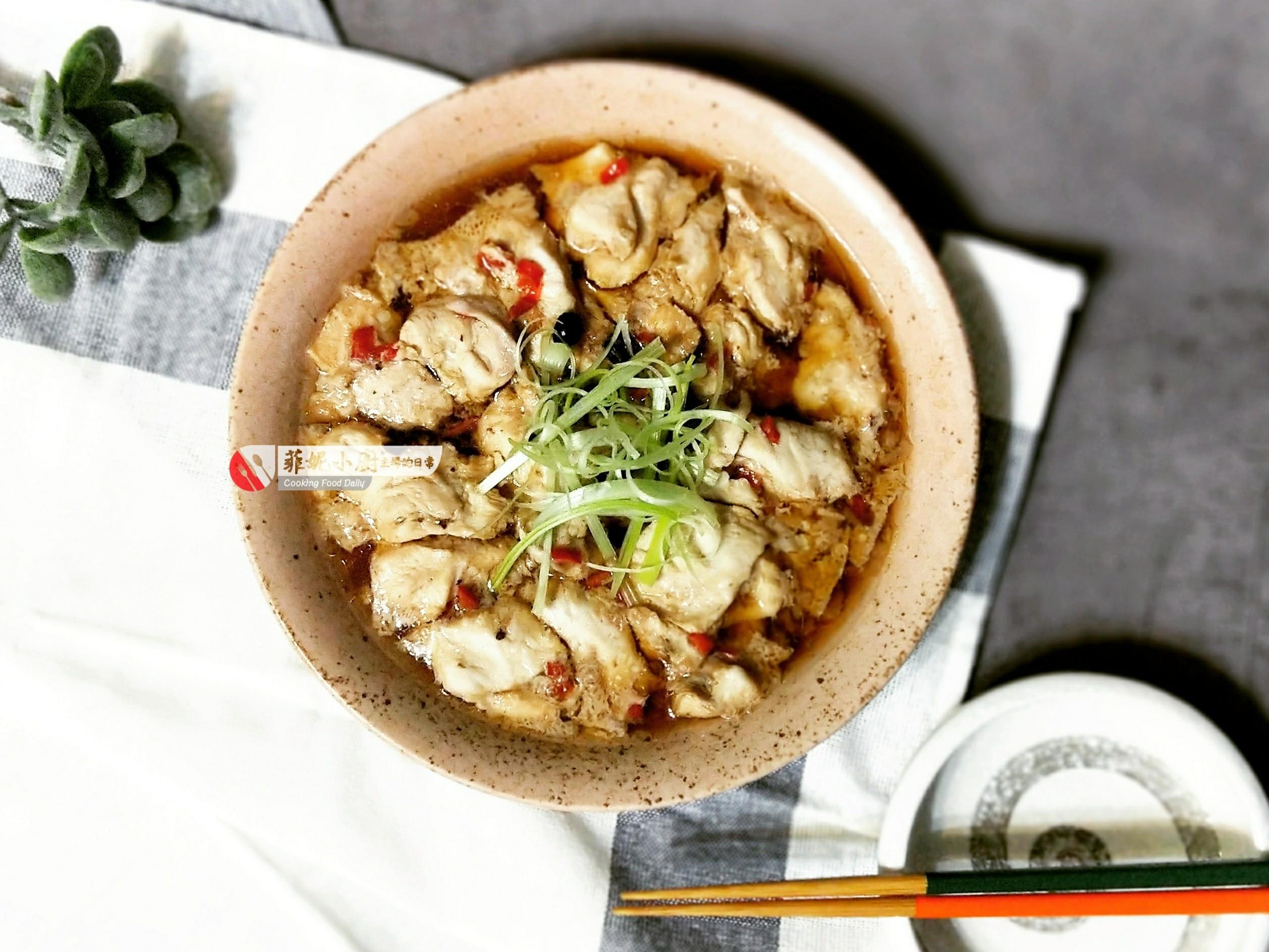豉椒雞片【電鍋料理】