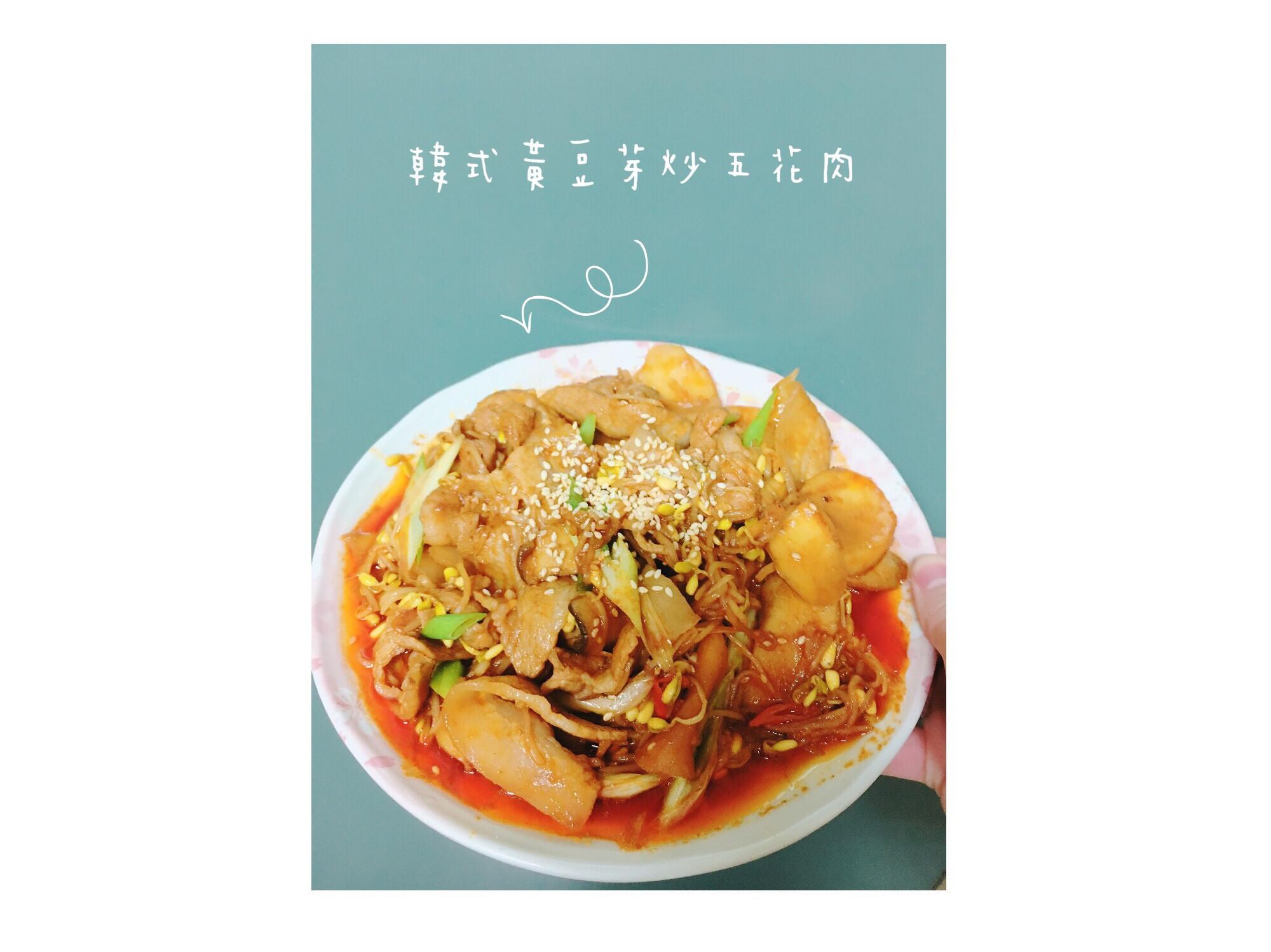 韓式豆芽豬五花🇰🇷(超簡易韓式料理)