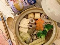 暖胃壽喜鍋