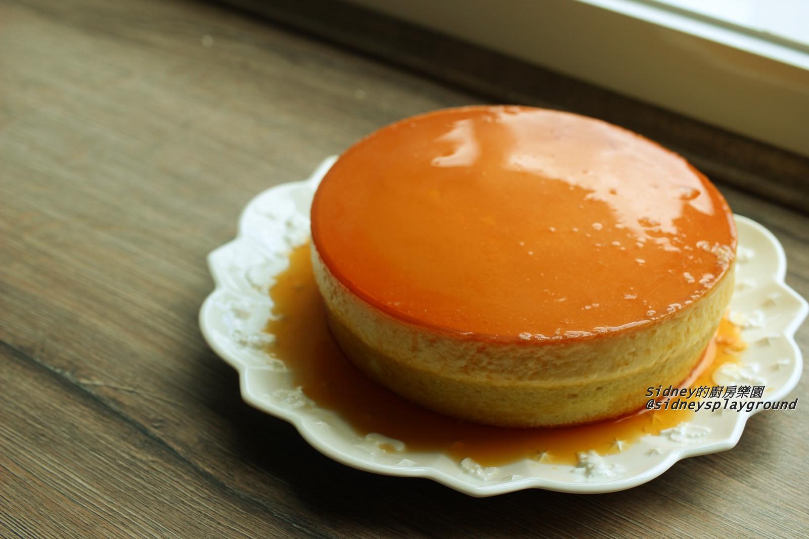 斑蘭棉花布丁蛋糕