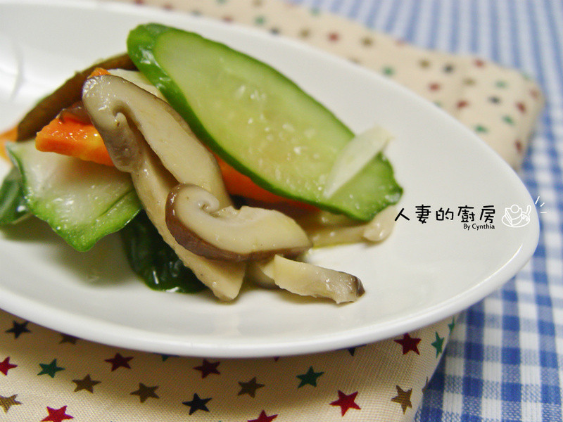 食蔬抄鮮菇