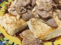 麻油豆腐豬肉片