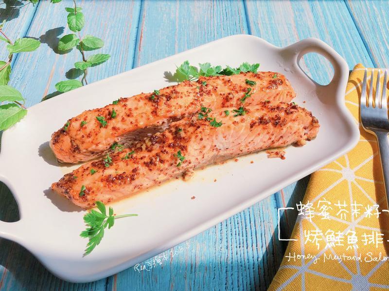 蜂蜜芥末籽烤鮭魚排-手繪食譜