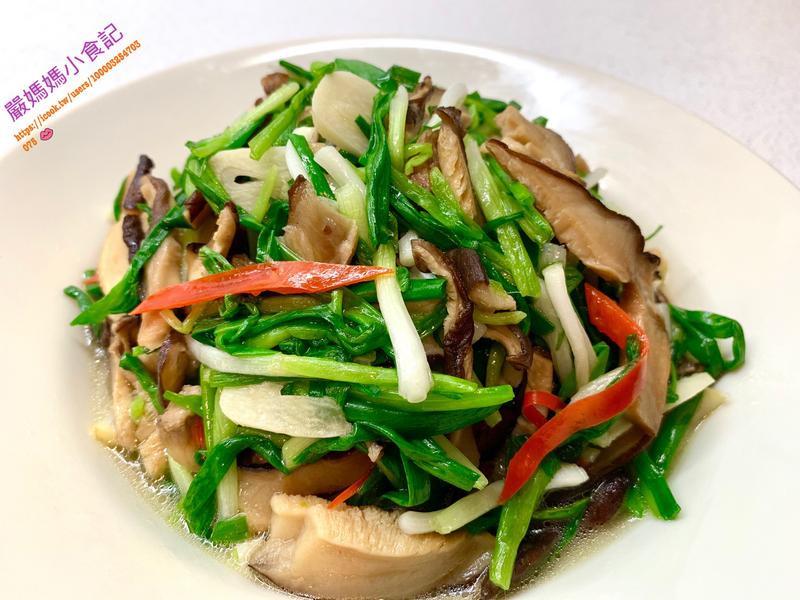 珠蔥炒香菇