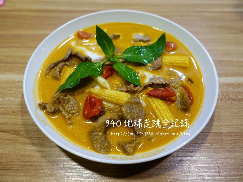 泰式紅咖哩牛肉