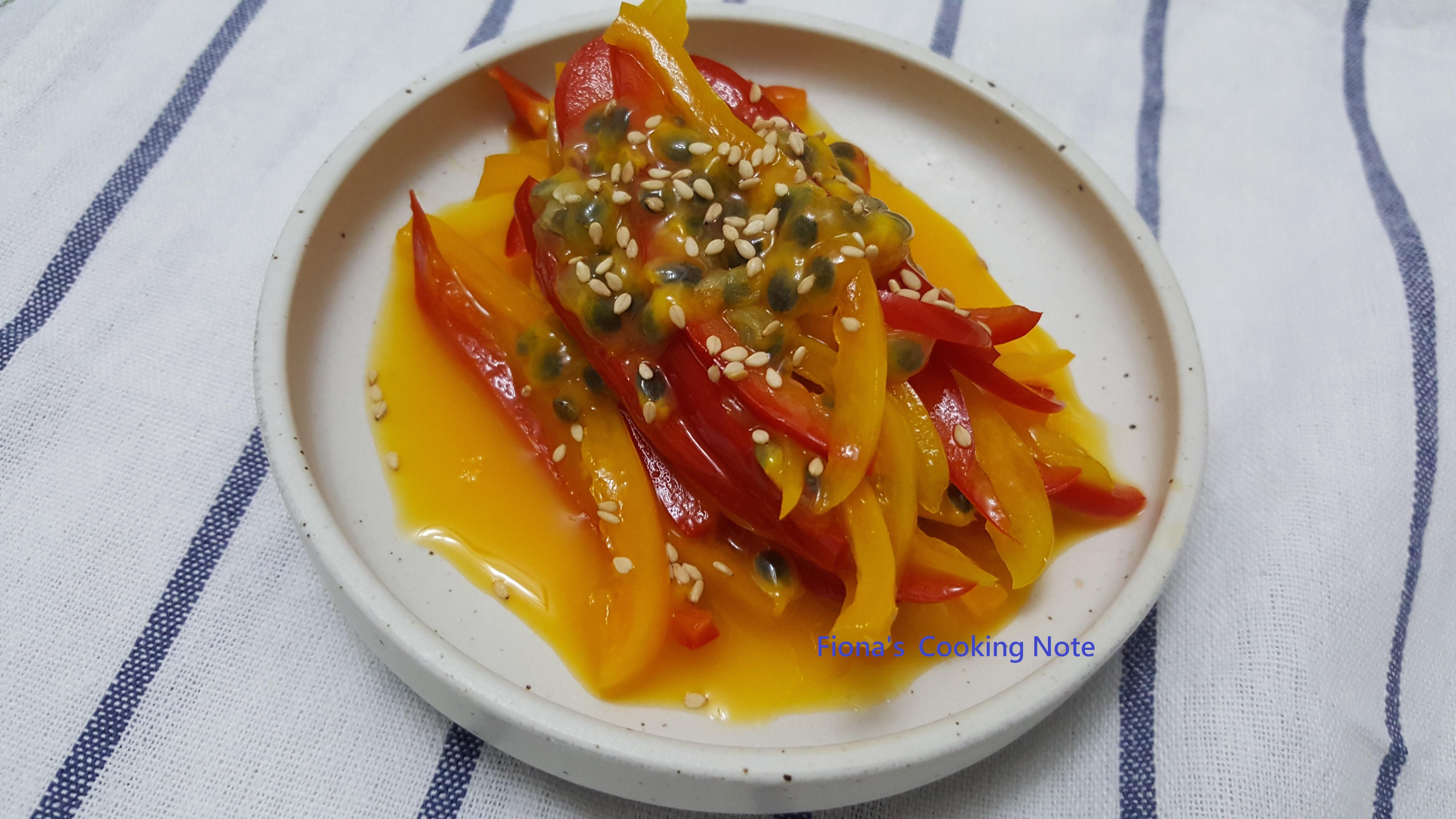 百香果彩椒