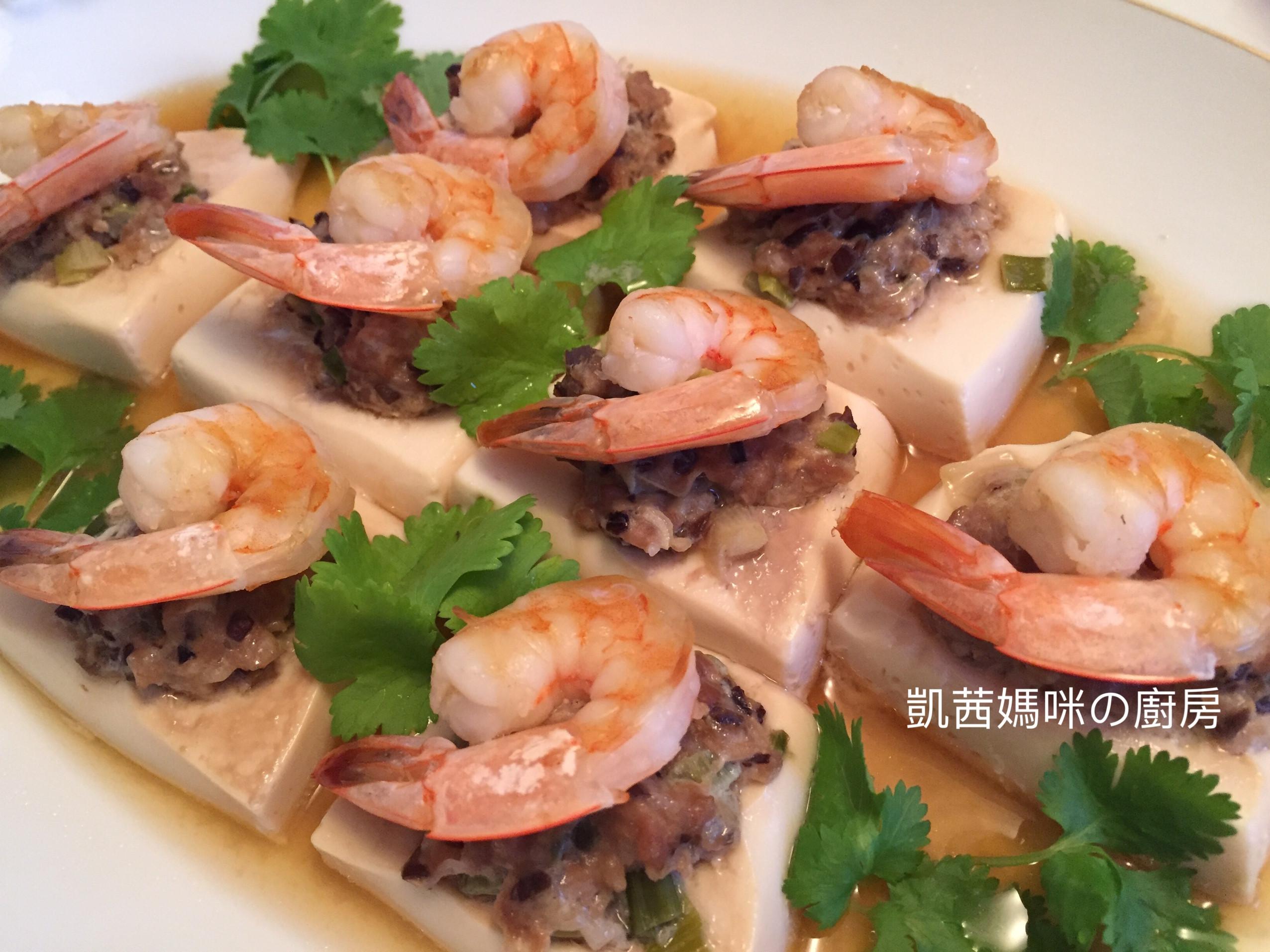 海陸拼豆腐🎶