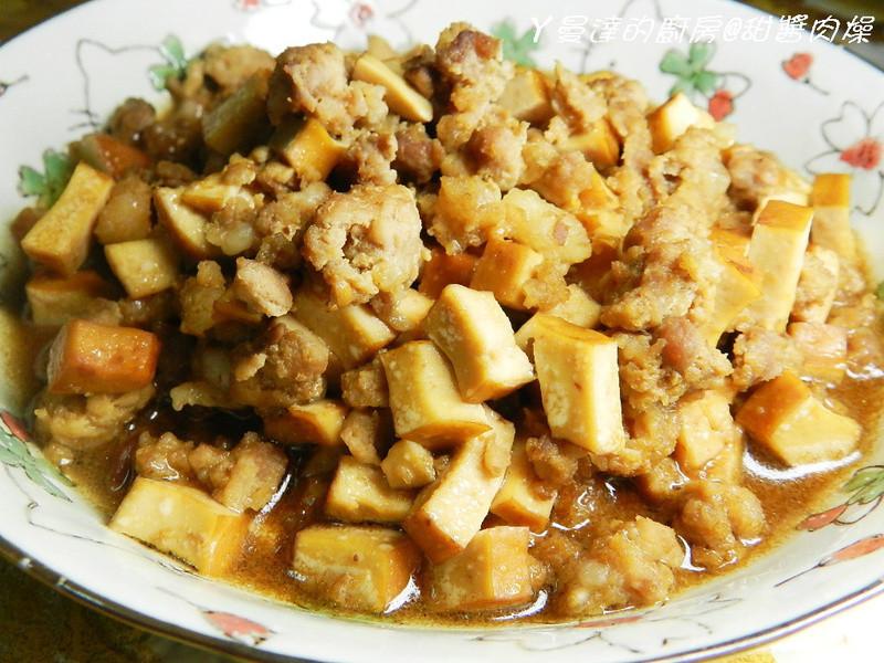 ㄚ曼達的廚房~甜醬肉燥