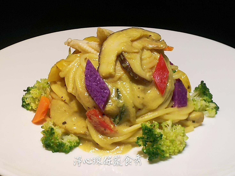 【薑黃菇醬義大利麵】素食