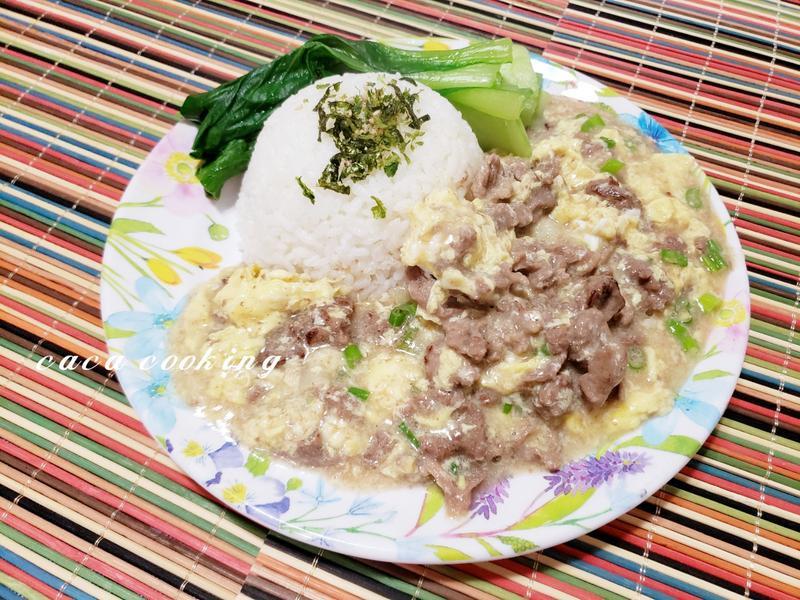 滑蛋牛肉燴飯