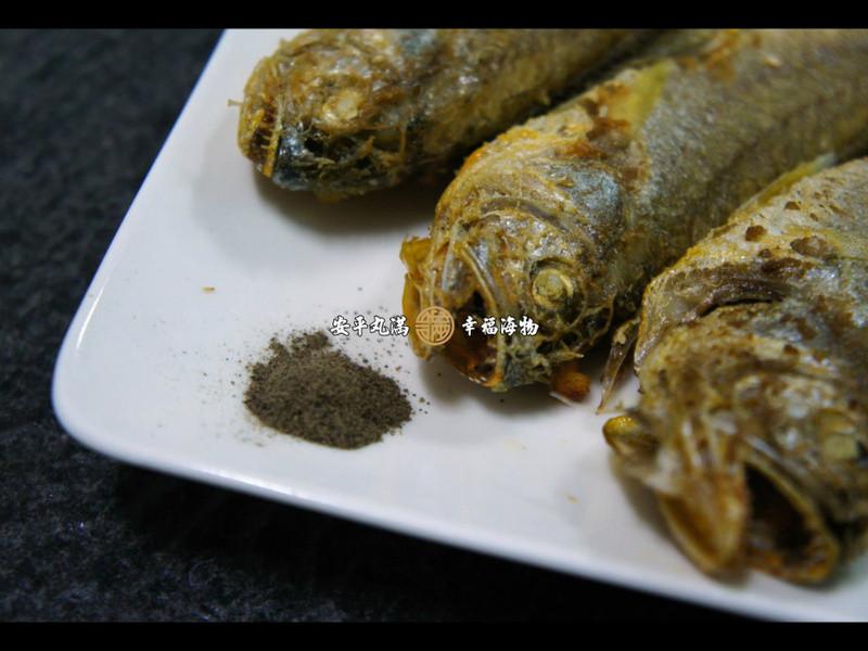 【幸福海物】椒鹽香酥小黃魚