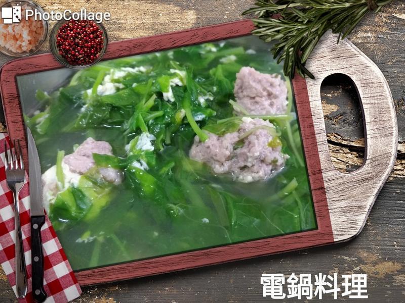 莧菜肉丸湯