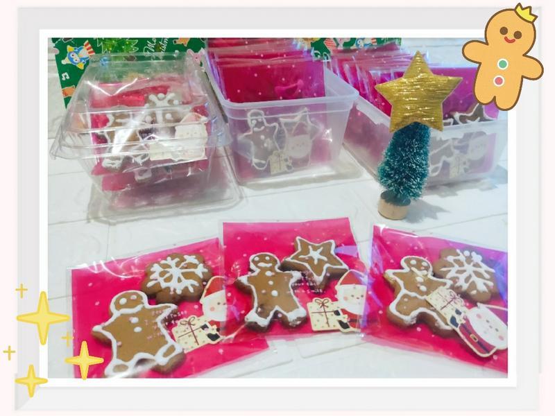 可愛耶誕薑餅人餅乾🍘