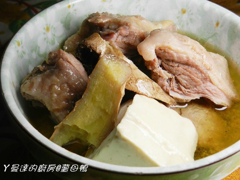 ㄚ曼達的廚房~薑母鴨