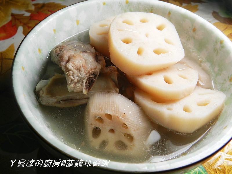 ㄚ曼達的廚房~【大同電鍋料理】蓮藕排骨湯