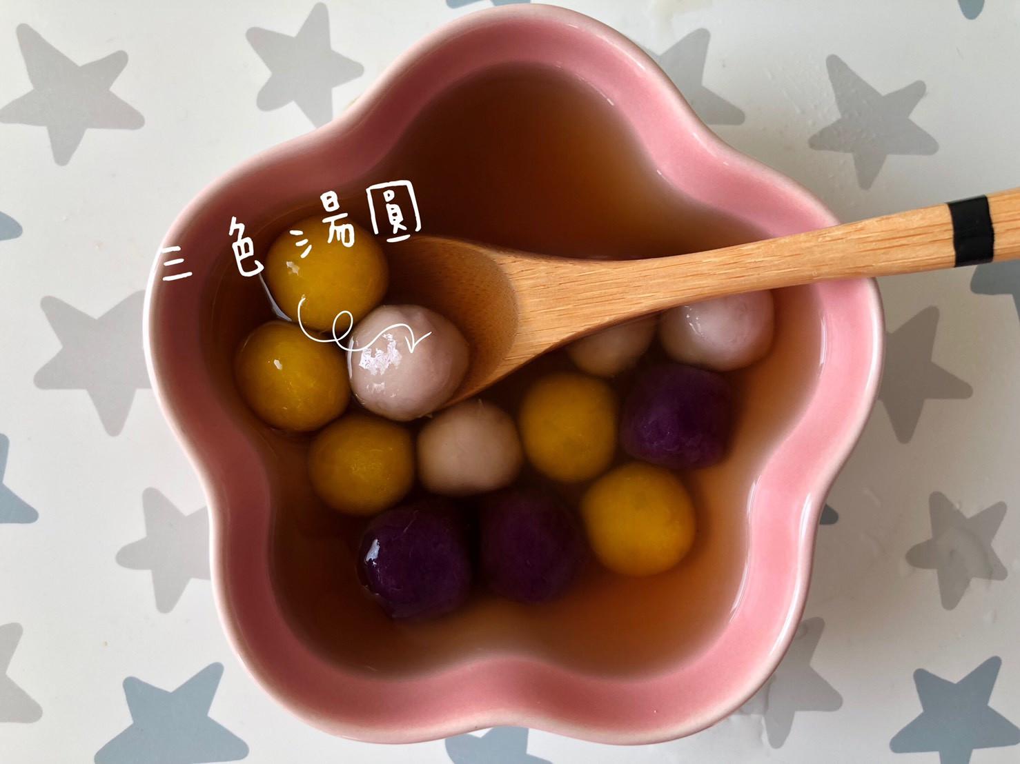(寶寶點心)三色湯圓 無糯米粉