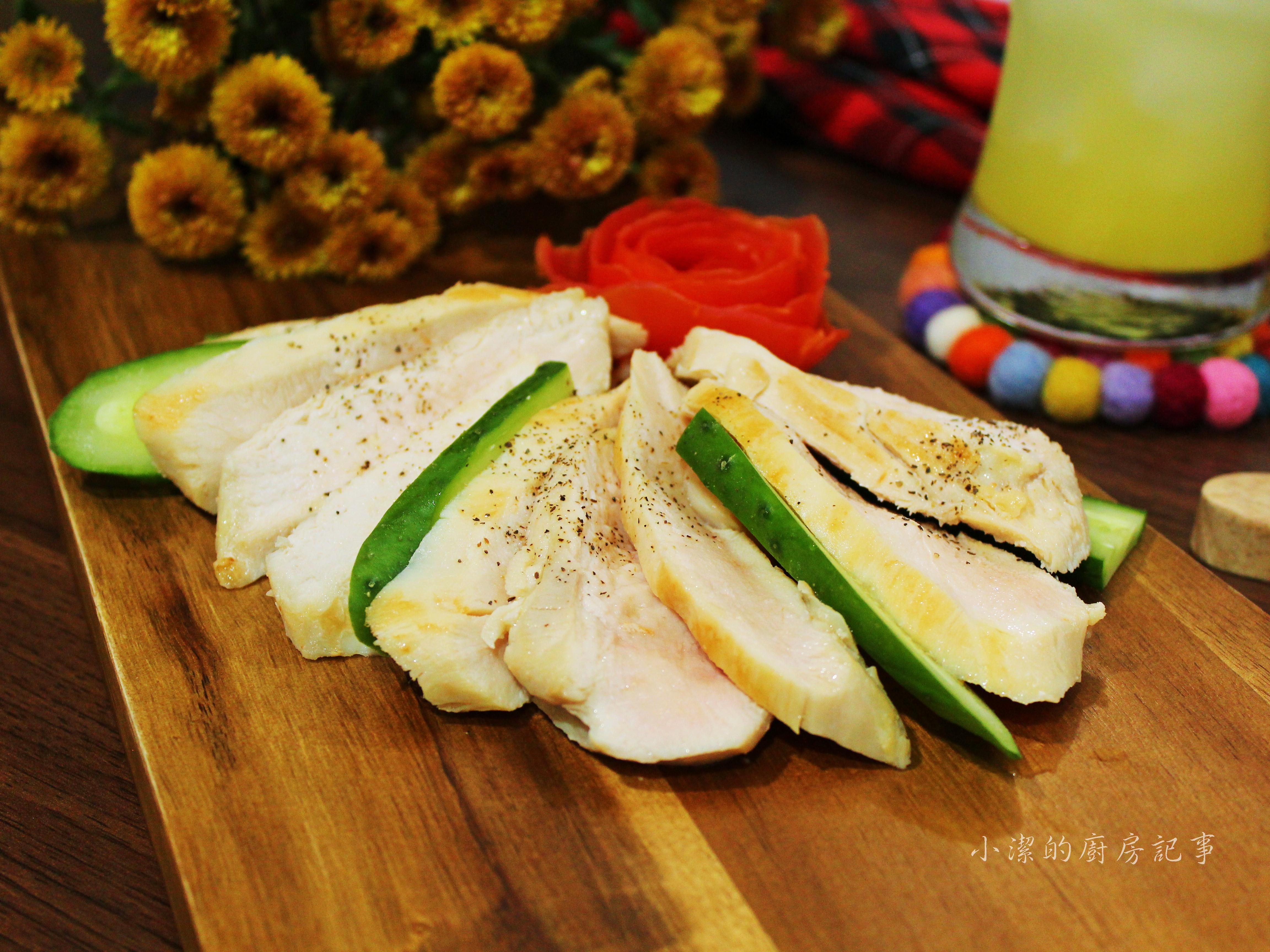 【薩索雞】奶油雞胸肉