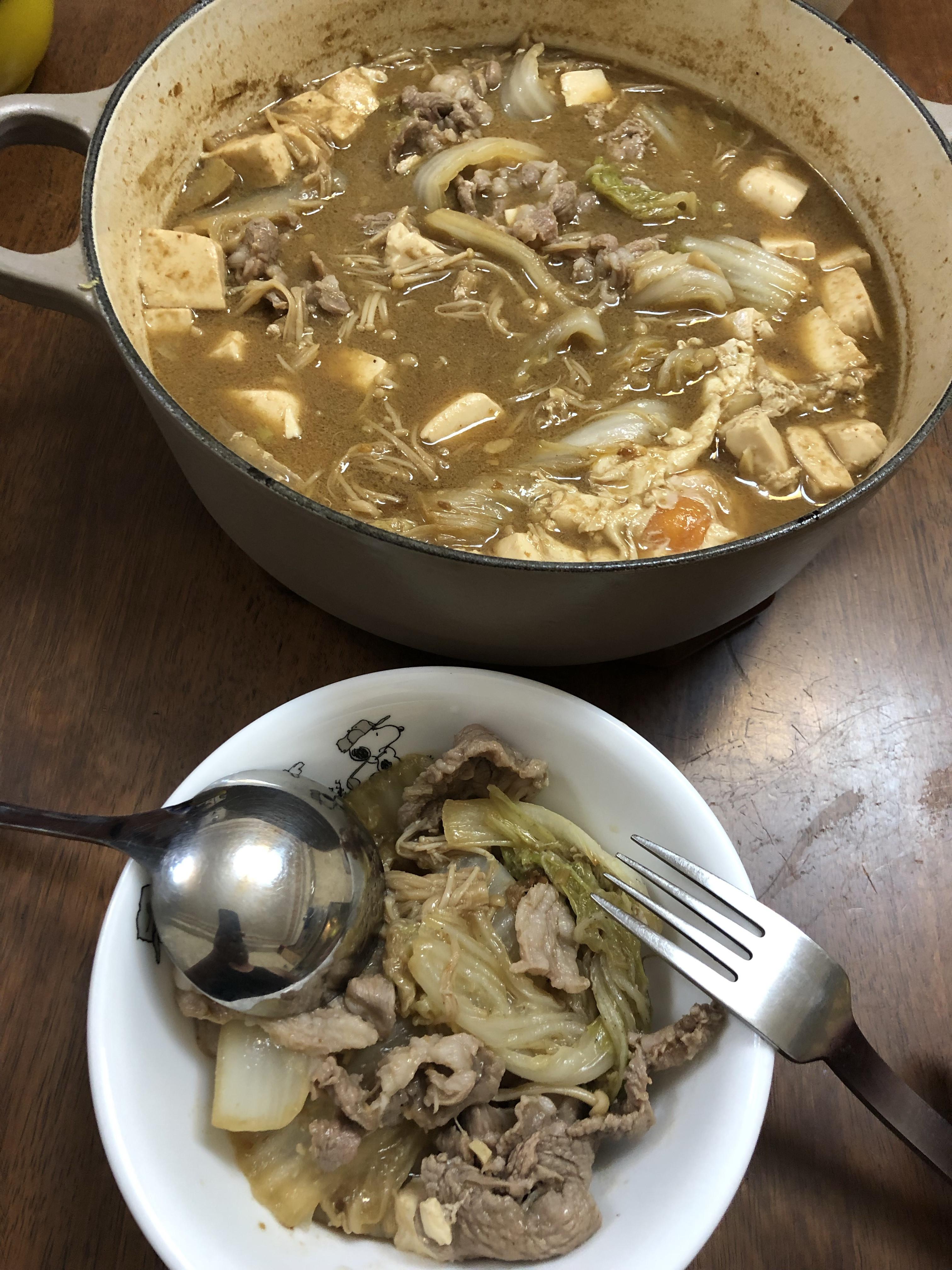 簡單的羊肉鍋