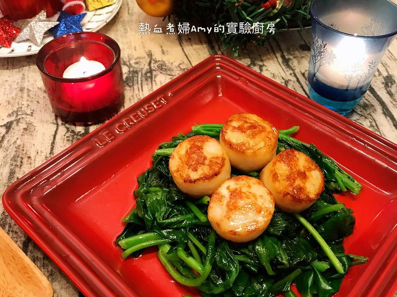 蒜炒芥藍菜佐奶油香煎干貝