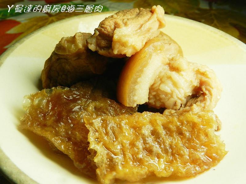 ㄚ曼達的廚房~滷三層肉(重口味)