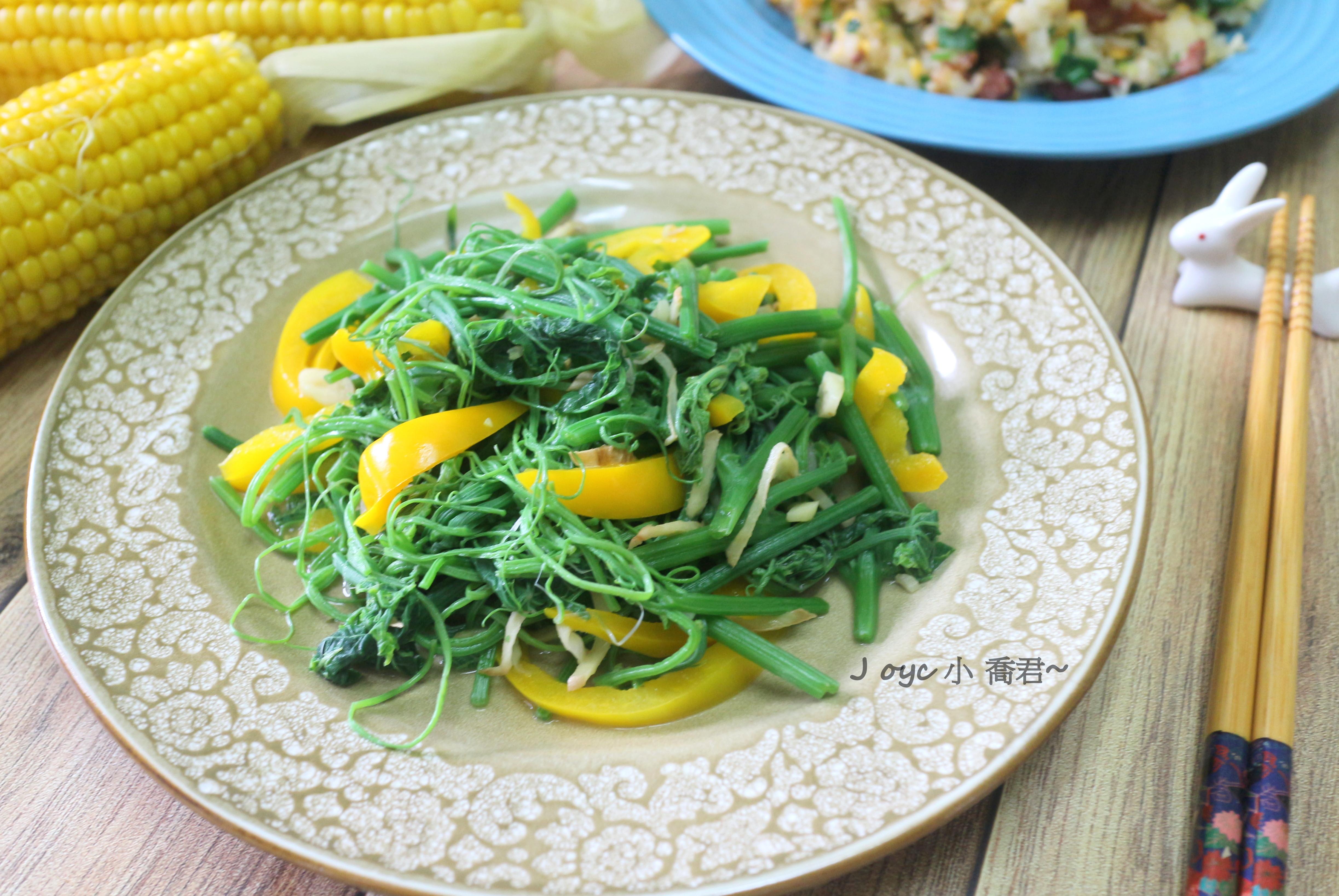 麻油甜椒龍鬚菜