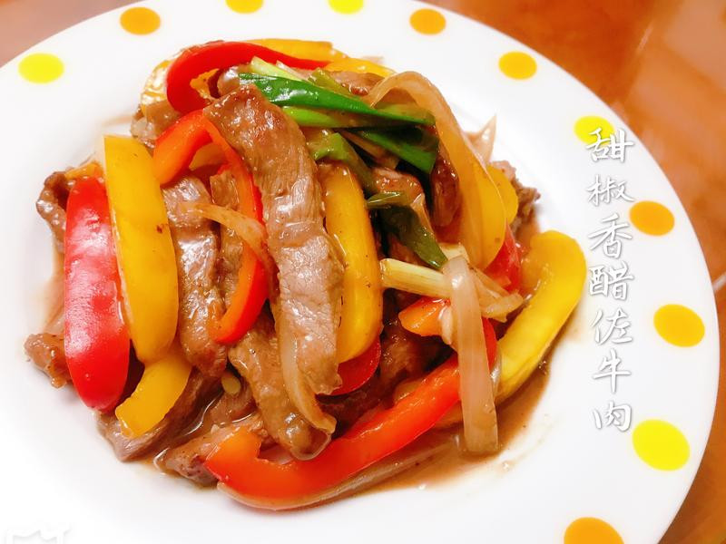 甜椒香醋佐牛肉(年菜料理)