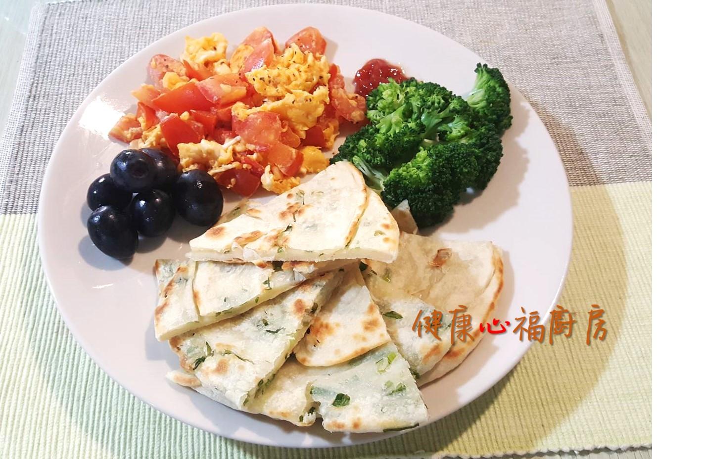 【健康美味】蔥油餅