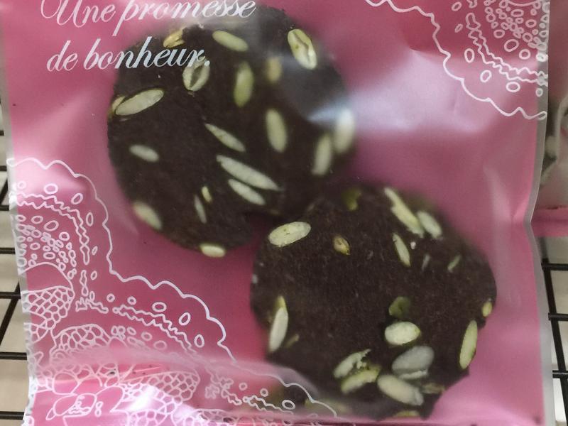 手工南瓜子巧克力餅乾