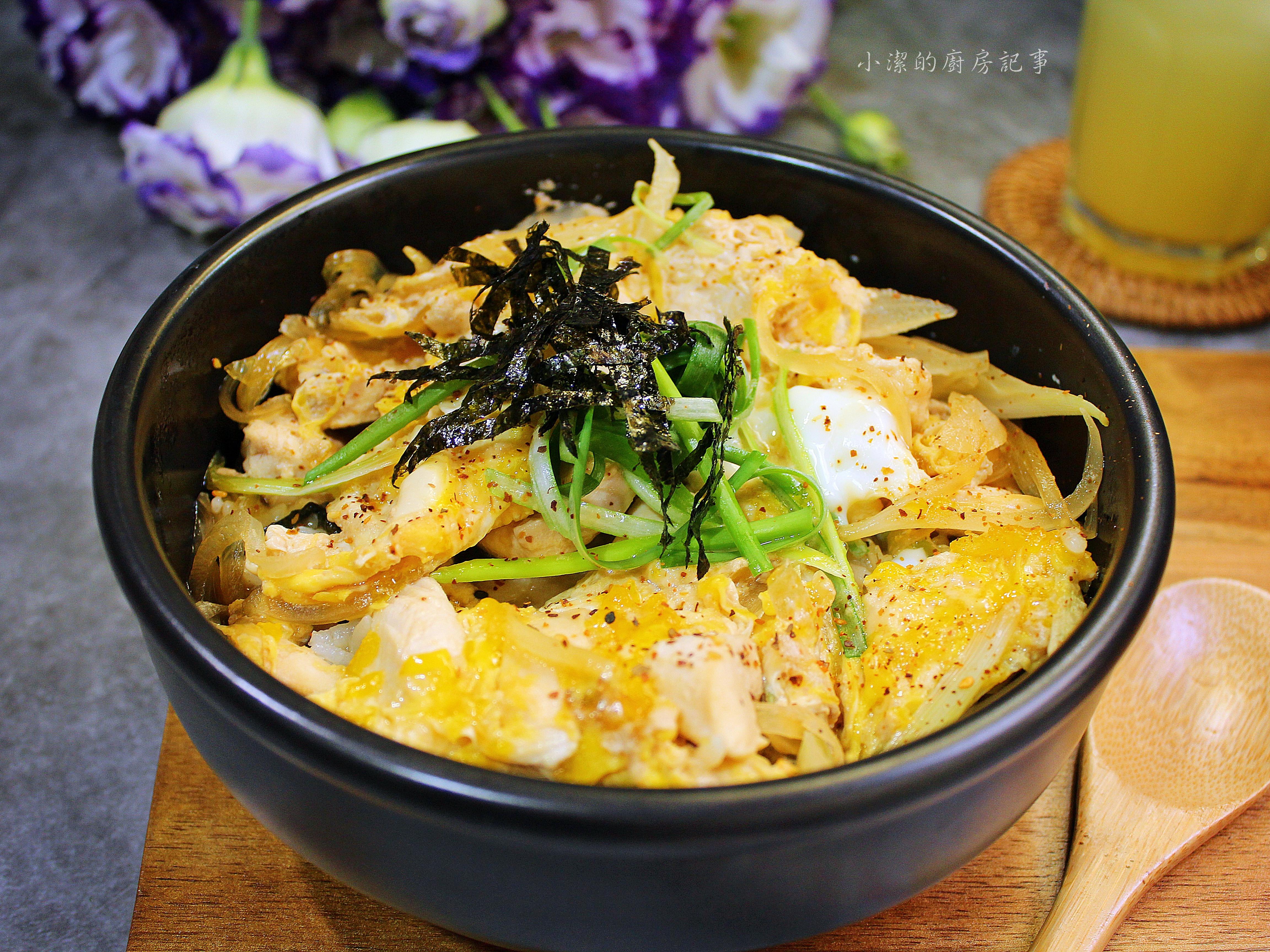 【薩索雞】親子丼