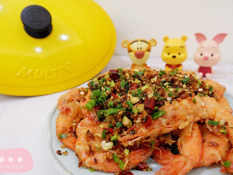 【中式】避風塘炒蝦・年菜料理・一鍋到底