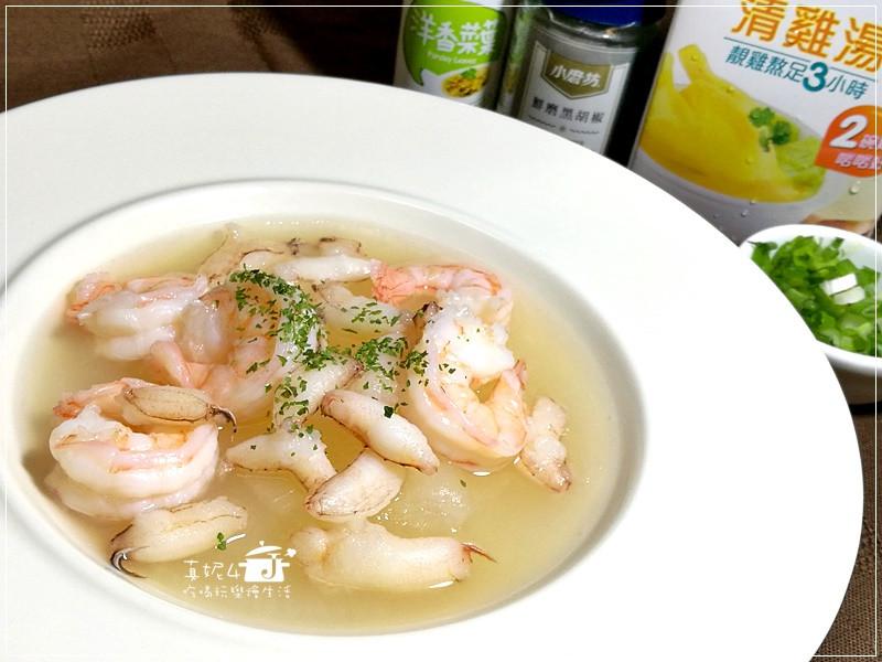 白玉海鮮湯