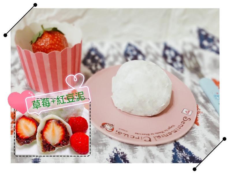 草莓🍓大福(麻糬)=草莓季來了=