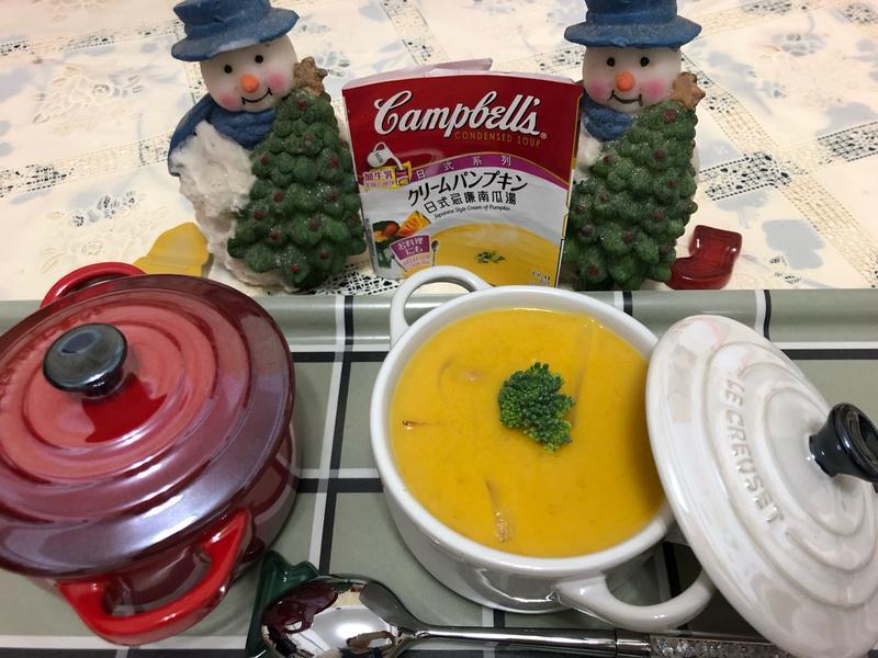 南瓜雞肉濃湯