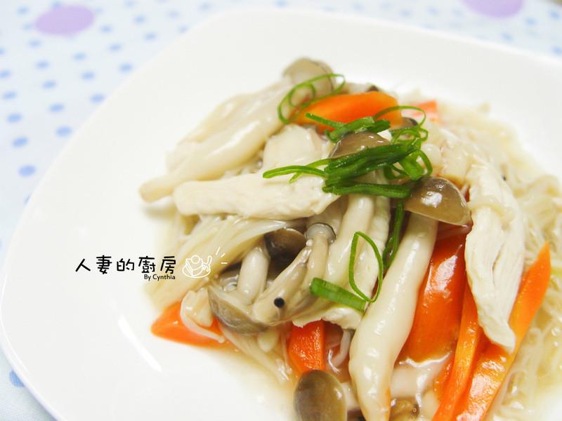 養身濃湯燴百菇