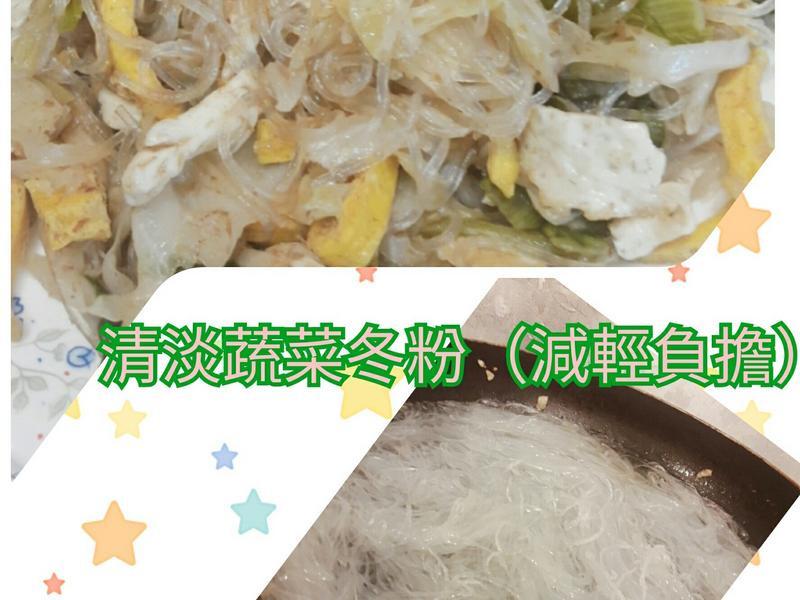 沙茶蔬菜粉絲