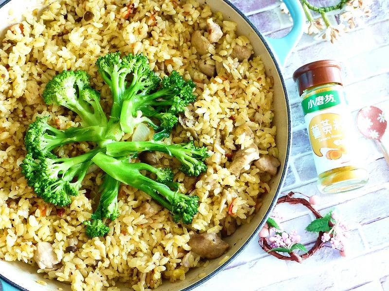 薑黃雞肉鮮蔬炊飯