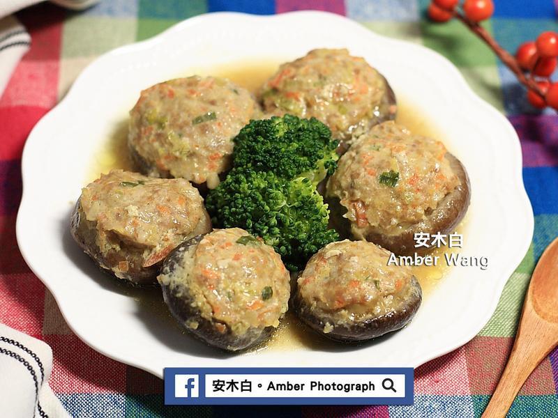 香菇鑲肉(影音)