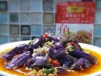 年菜【魚香茄子】李錦記魚香茄子醬
