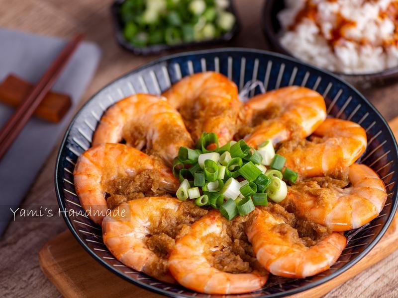 蒜蓉(蒜泥)粉絲蒸蝦【快速年節年菜料理】
