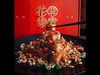 討喜快手年菜•步步高陞之鹹蛋黃金沙蘿蔔糕