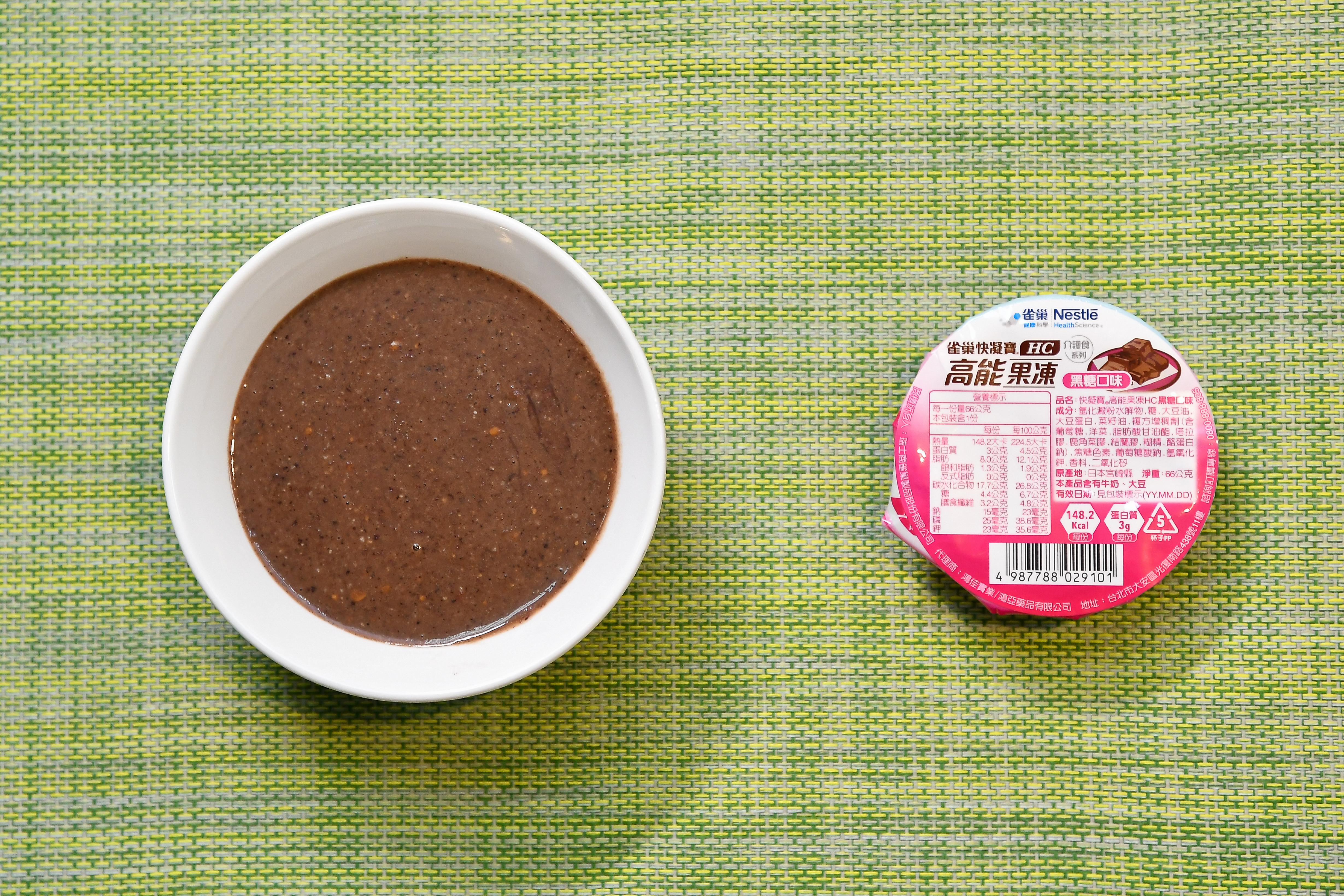 黑糖紫米粥